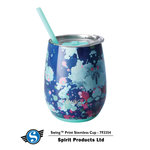 STEMLESS WINE GLASS ARTIST SPECKLE - SWIG BRAND