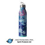 SPORT BOTTLE ARTIST SPECKLE - SWIG BOTTLE
